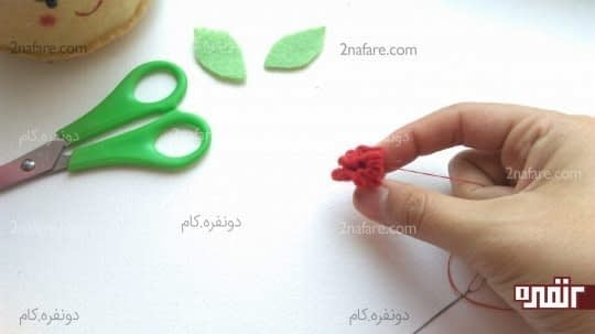 کشیدن کوک ها
