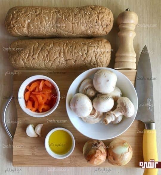 مواد لازم جهت تهیه بروشتای قارچ