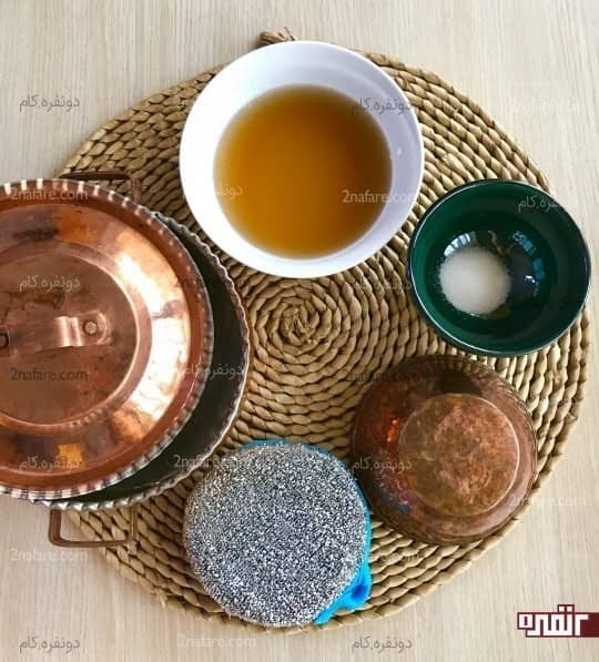 مواد لازم جهت تمییز کردن ظروف مسی