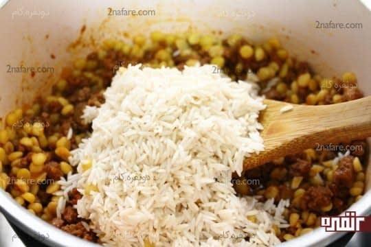 اضافه کردن برنج شسته و ابکش شده