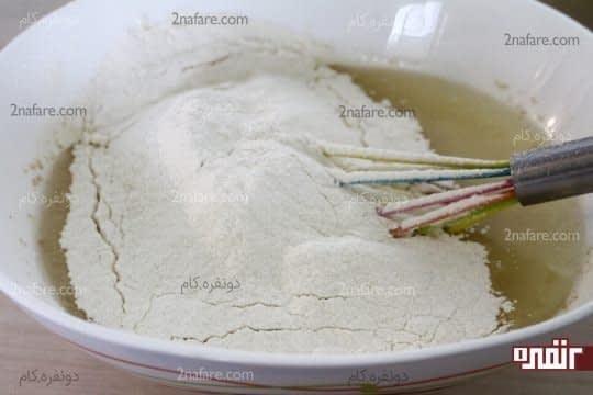 اضافه کردن تدریجی آرد