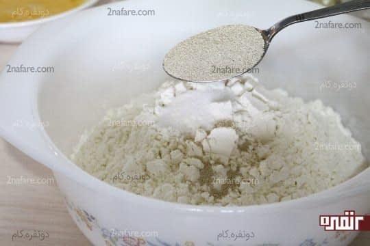 اضافه کردن خمیر مایه فوری به مخلوط آرد و نمک