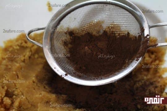 اضافه کردن پودر کاکائو