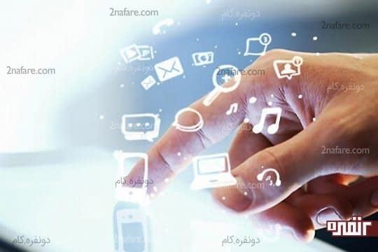 ایجاد خدمات دیجیتالی ایجاد کنید