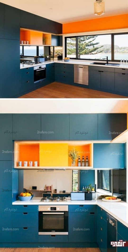 ترکیب رنگ آبی تیره و نارنجی