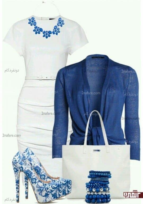 سفید آبی