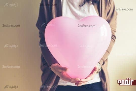 عشق ورزی به خودتون رو تمرین کنید