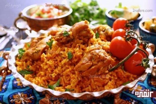 استامبولی مرغ و گشنیز