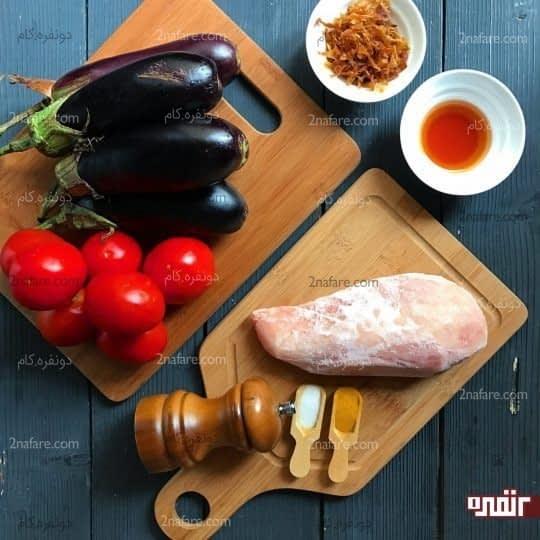 مواد لازم برای تهیه رول مرغ و بادمجان