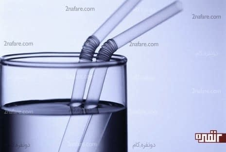 نوشیدن آب با نی
