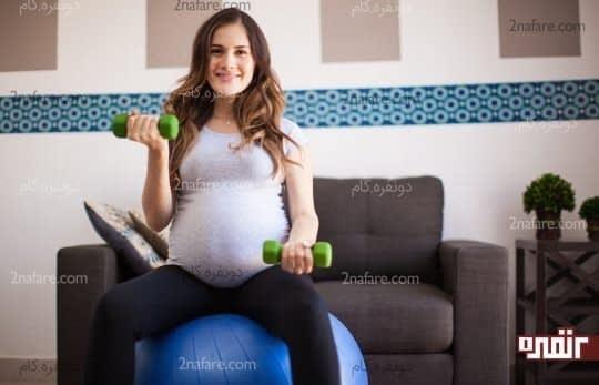 ورزش در حین بارداری
