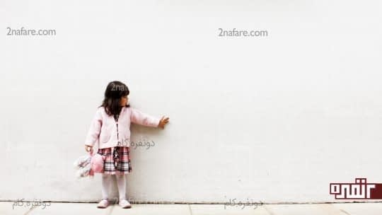 چرا باید بچه ها رو به گذرون وقت با دوست های خیالی شون تشویق کنیم؟