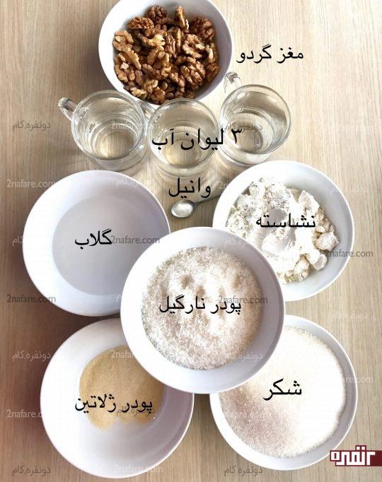مواد لازم جهت تهیه ی شیرینی باسلوق