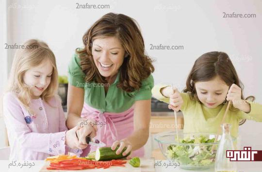 آشپزی یکی از کارایی که بچه ها خیلی دوسش دارن