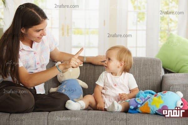 آموزش های رفتاری به بچه ها