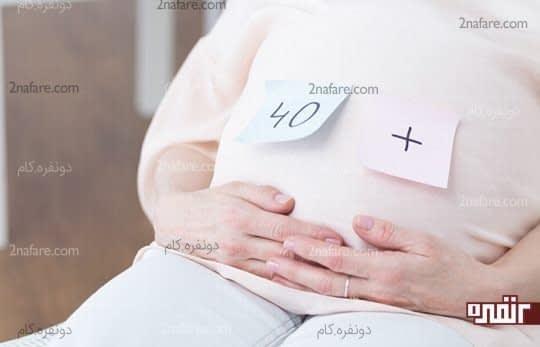 اختلاف سنی زیاد بین مادر 40 ساله و فرزند نوپا احتمال بروز مشکلات تربیتی را افزایش میدهد