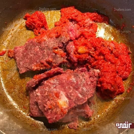 اضافه کردن گوشت