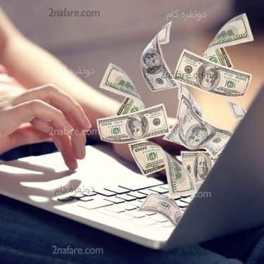 ایده هایی برای شروع کسب و کارهای آنلاین