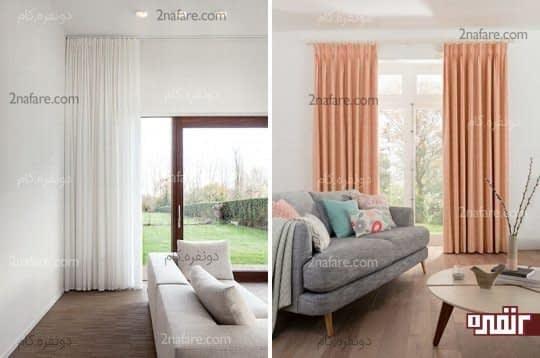 با انتخاب پرده های مناسب از نور طبیعی استفاده ی کامل رو ببرین