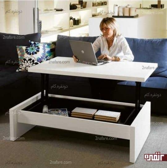 تبدیل میز قهوه خوری به میز کار برای صرفه جویی در فضا