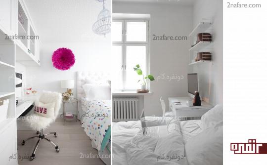 ترکیب اتاق خواب و میز کار در خانه های کوچک