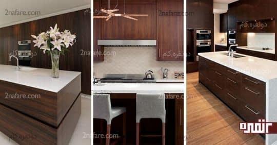 ترکیب کابینت هایی به رنگ چوب و پیشخوان سفید