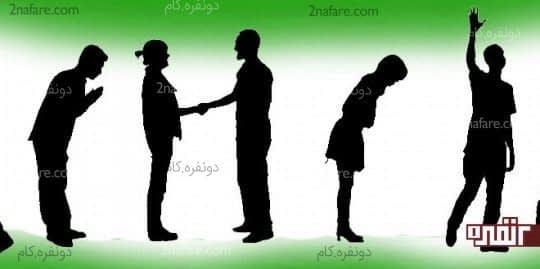 تقویت تعاملات اجتماعی