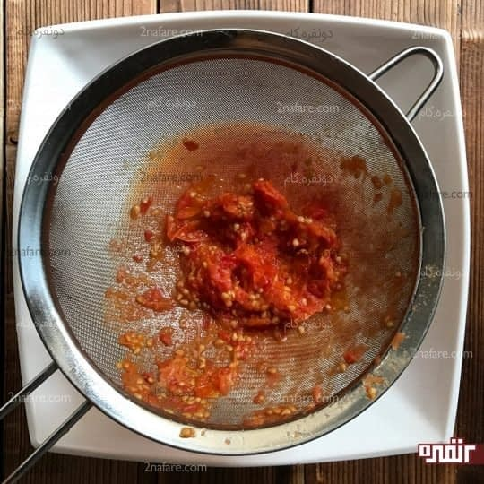 جدا شدن پوست و دانه گوجه