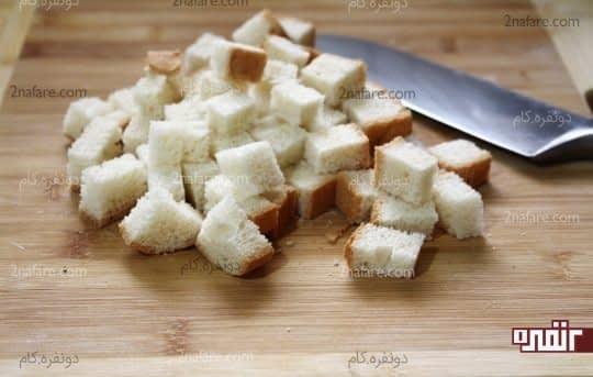 خرد کردن نان تست