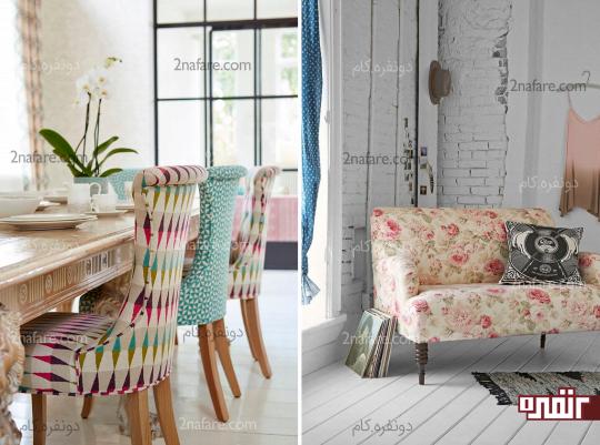 روکش های زیبا و رنگارنگ مبل و صندلی برای تغییر دکوراسیون