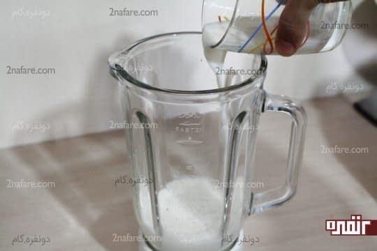 ریختن شیر داخل مخلوط کن
