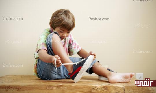 علاقه ی بچه ها به اینکه به تنهایی امور شخصیشون رو انجام بدن