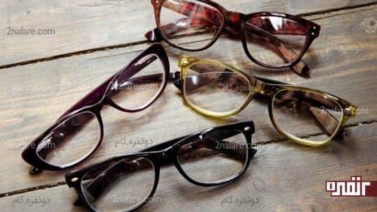 عینک های طبی