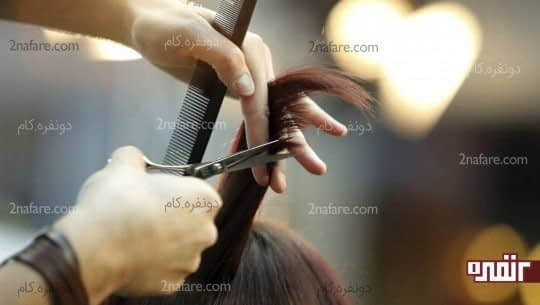 قیچی زدن مرتب موها سریعترین راه برای جلوگیری از پیشروی موخوره است.