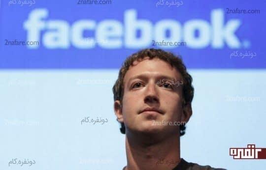 مارک زاکربرگ، بنیان گذار سایت فیسبوک