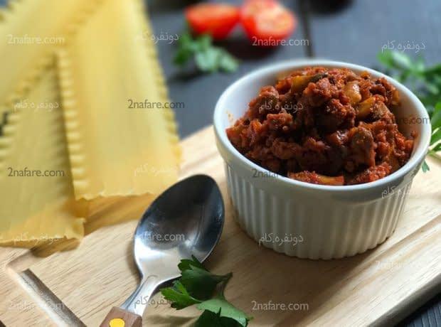 مایه گوشت و قارچ مخصوص لازانیا