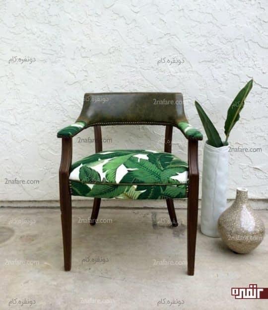مبلی شیک و خاص با طرح برگ های سبز و زیبا