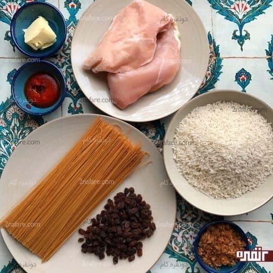 مواد لازم برای تهیه رشته پلو