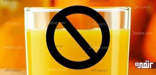 نه به آب میوه های مصنوعی