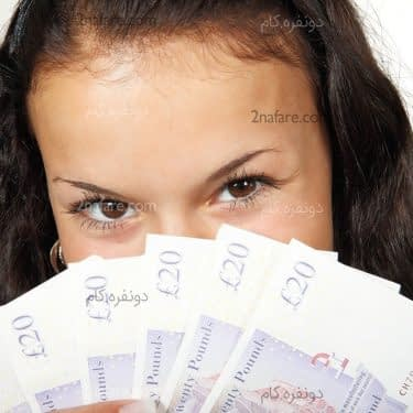 پولدار شدن آدمهای جوان