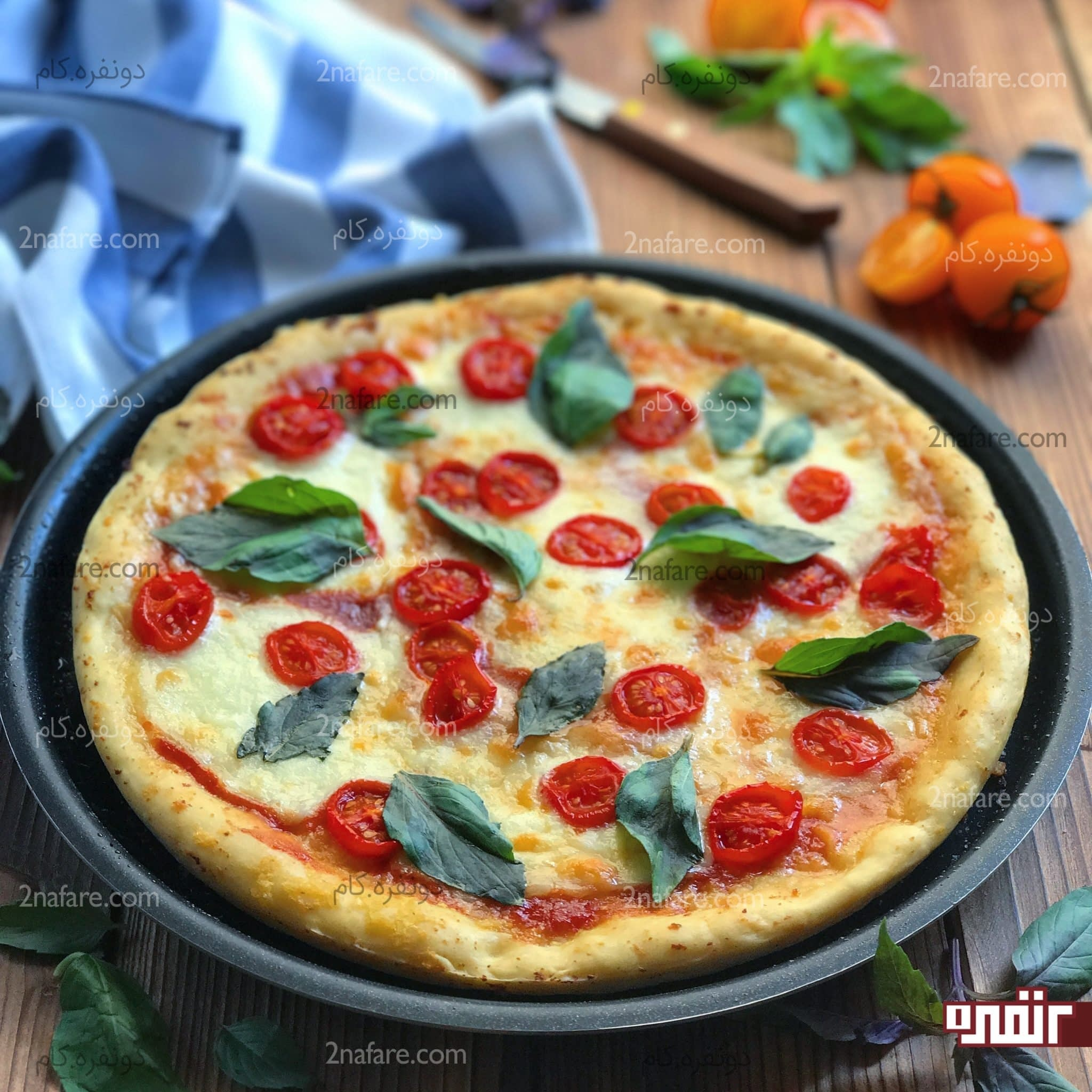 نتیجه تصویری برای طرز تهیه پیتزا