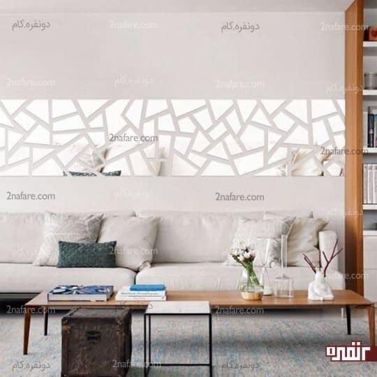 چینشی از آینه های زیبای دیواری در اتاق نشیمن