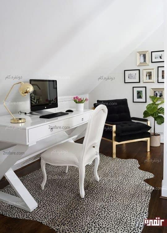 اتاق کار زیبا با تم سفید رنگ و طرح پوست حیوانات