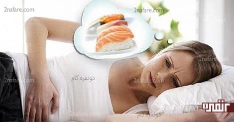 احتمال ابتلا به مسمومیت غذایی
