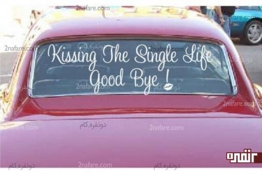استیکرهای تزیین ماشین عروس