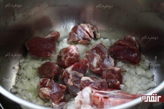 اضافه کردن گوشت و تفت دادن با پیاز