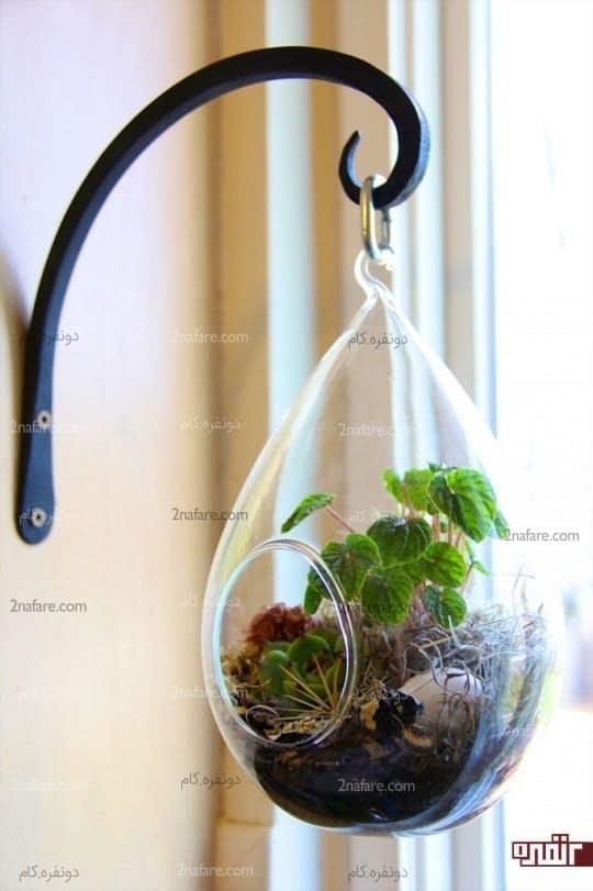 باغ شیشه ای معلق