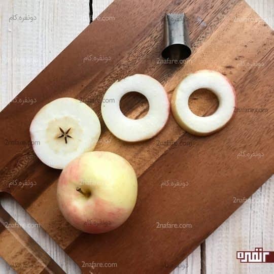 بریدن حلقه ای سیب