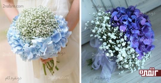 ترکیب های زیبا از هورتانسیا و ژیپسوفیلا برای دسته گل عروس