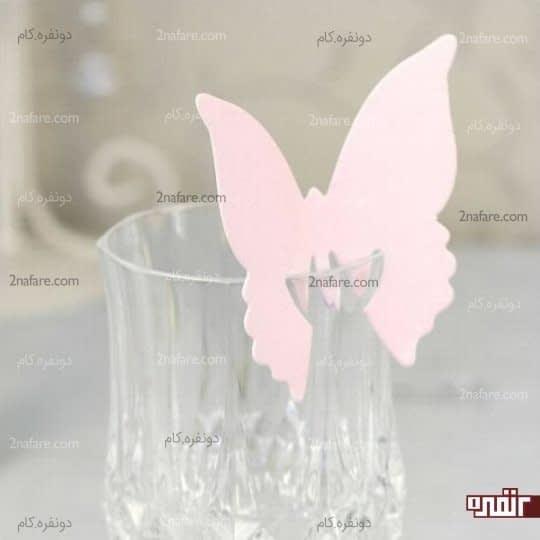 تزیین لیوان با پروانه به رنگ صورتی پاستیلی